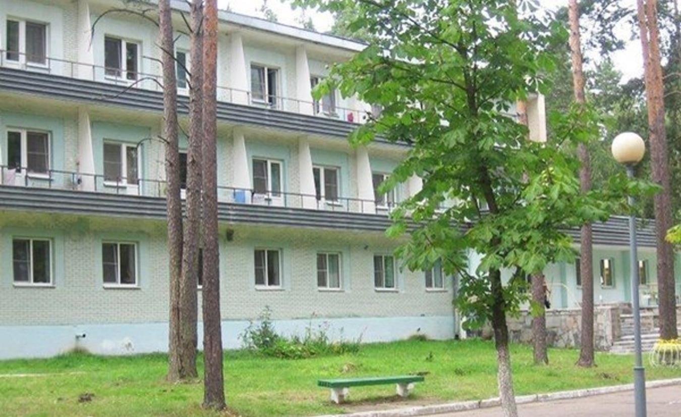 Санаторий Псориаз Белоруссия Березина