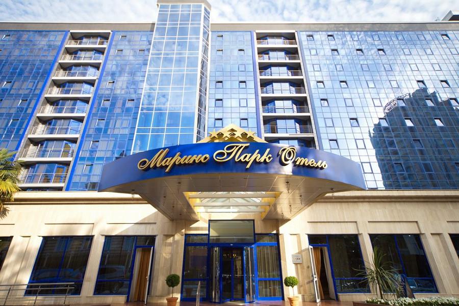 забронировать отель на сутки